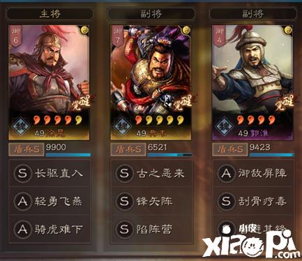 三国志战略版:平民福音徐晃骑虎盾,吊打满红孙权弓