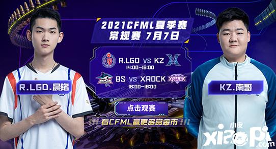 CFML:KZ最后一战能否强势取胜 BS与炫石争夺积分榜第五名