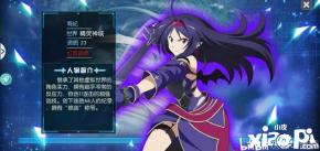 刀剑神域黑衣剑士王牌直剑技能应该如何搭配?