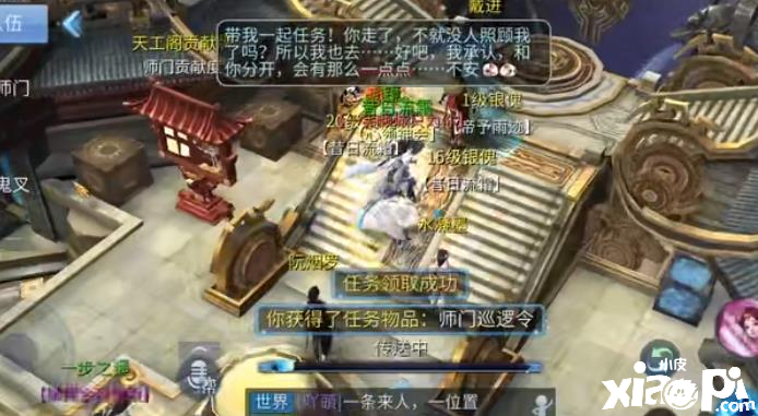 《倩女幽魂》手游选择方士是否能够在游戏中拥有出色的发挥