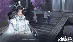 《倩女幽魂》手游五火七禽扇是玩家必须获得的材料