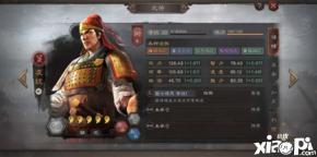 三国志战略版s3凌统吴骑 s3凌统搭配加点