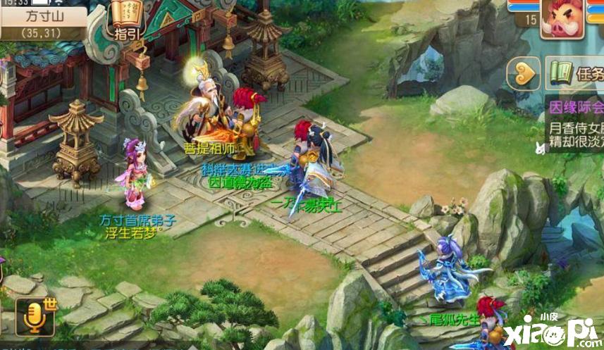 梦幻西游手游:狮驼们派怎样去战斗呢?