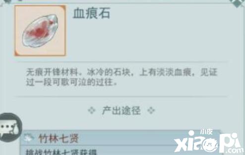 江湖悠悠:开锋材料的获得方法介绍