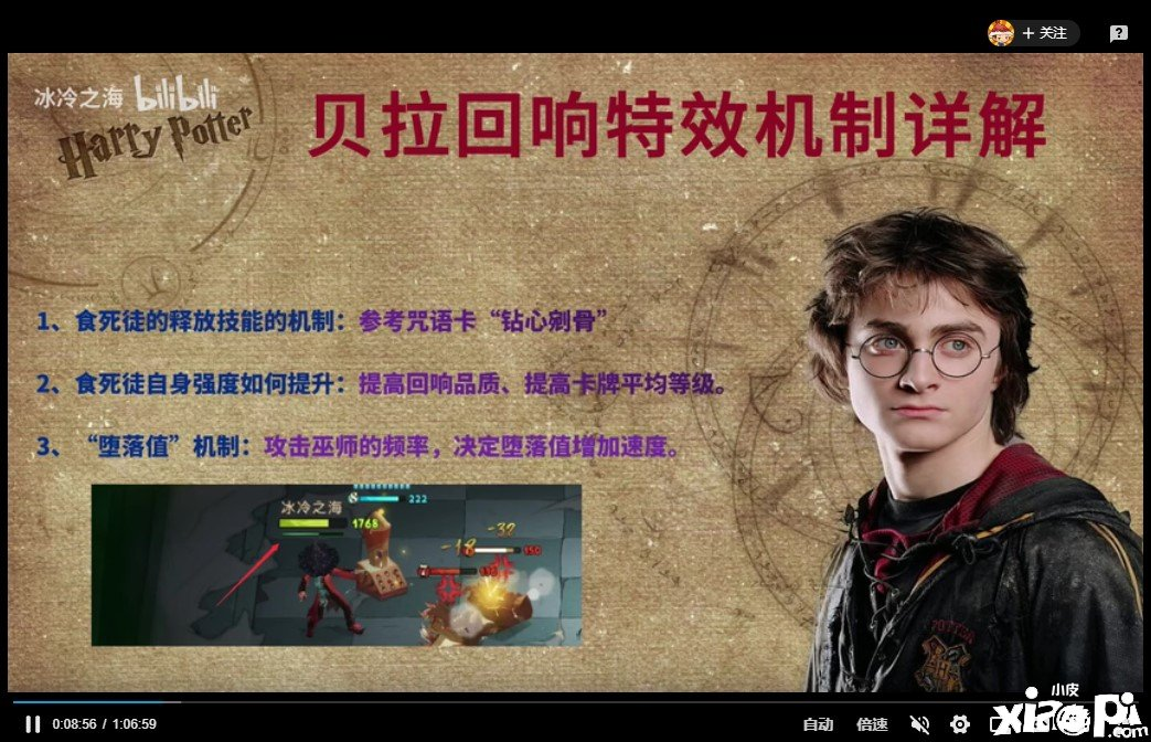 《哈利波特:魔法觉醒》【冰冷解说】贝拉食死徒速攻流卡组全攻略